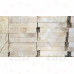 Доска строганная 50х250х6м (сухая) (45х240х6м)