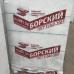 Блок газобетонный Д600 600х200х250 (1,92м3/49,92м3) Борск