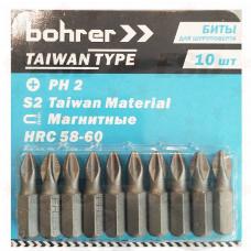 Биты, PH2х50, упак. 10шт., магнит, блистер, сталь S2, Taiwan Type,