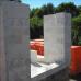 Блок газобетонный стеновой D400  625х200 х250 /В2,5
