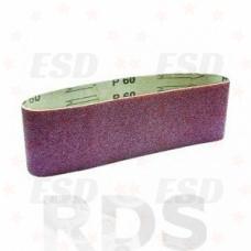 Лента шлифовальная бесконечная 75х533мм, зерно P60/№25, упак. 10 шт.